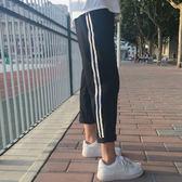 春女裝韓版情侶款寬鬆百搭運動褲直筒休閒褲學生棉麻九分褲褲子『韓女王』