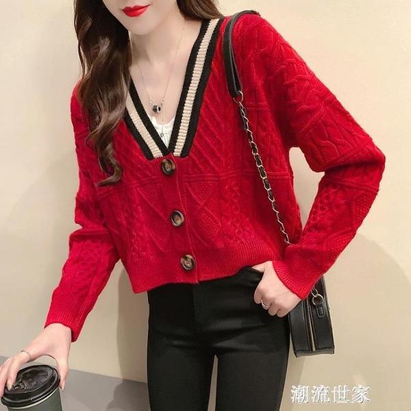 開衫外套女針織女毛衣春秋裝2020年新款短款V領寬鬆韓版外穿上衣『潮流世家』