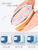 歡慶中華隊7:0衛生巾姨媽巾收納包 可愛便攜包學生月事袋袋子生理期m巾小包姨媽