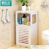 衛生間置物架免打孔廁所浴室收納架子防水落地洗手間臉盆架 夏季新品 YTL