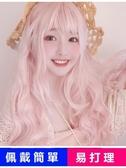 8折免運 假髮 網紅可愛粉色假發女長捲發大波浪空氣瀏海圓臉蓬鬆自然日繫lolita