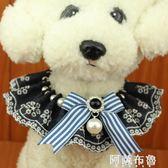 寵物項鏈 小香風貓咪圍嘴歐氏復古風格牛仔刺繡寵物項鏈狗狗泰迪犬公主飾品 阿薩布魯