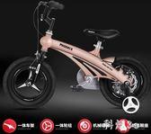 兒童自行車男女寶寶腳踏車2-4-6 3歲童車12/14/16寸小孩單車 aj6337『科炫3C生活旗艦店』