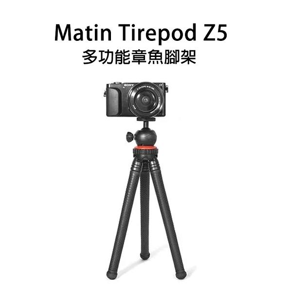 黑熊館 Matin 馬田 Tirepod Z5 多功能 章魚腳架 小巧便攜 相機 手機 微單 M-14040
