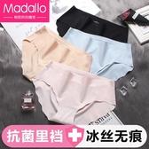 莫代爾內褲女冰絲款無痕抗菌純棉襠低腰中腰三角液體短褲夏季薄款