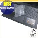 【Ezstick】MSI MSI Sum...