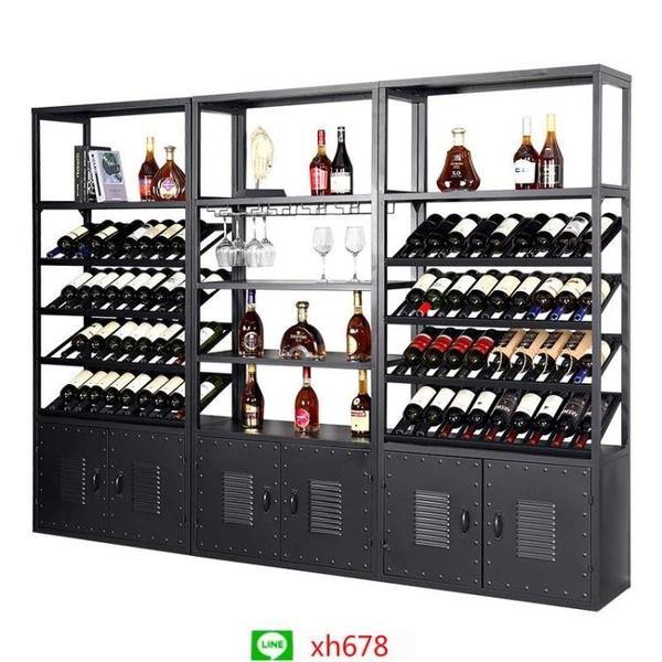 復古鐵藝酒架紅酒柜家用白酒架葡萄酒置物架商用多層店鋪落地貨架【頁面價格是訂金價格】