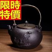 日本鐵壺-鴛鴦荷葉南部鐵器鑄鐵茶壺 64aj46【時尚巴黎】