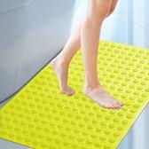 58*90cm大尺寸無味浴室防滑墊洗澡淋浴房帶吸盤腳墊衛生間地墊子jy 滿899元八九折爆殺