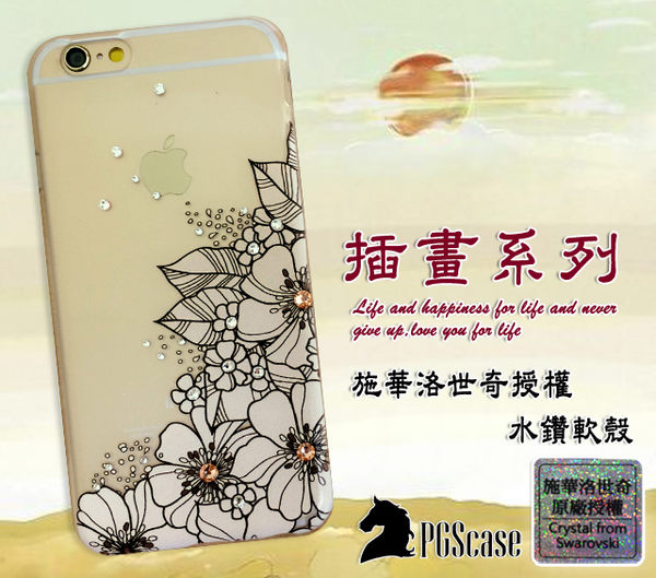 ✔HTC ONE M9+手機殼 M9 PLUS 5.2吋原廠授權 鑽殼-插畫/PGScase 施華洛世奇