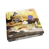 冷凍香魚 母香魚 920g 4尾