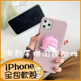 (附掛繩+恐龍摺疊支架)iPhoneX SE 11 i7 i8 i6 i6s手機殼 i11Pro XR保護套 XSmax全包邊軟殼 iPhone6sPlus套