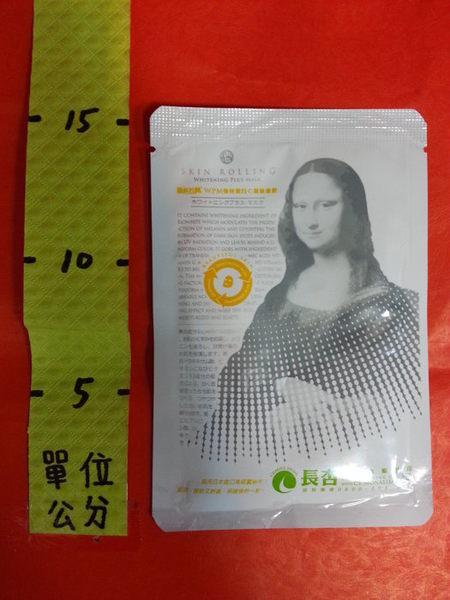 316354#新科若林 WPM強效潤白C蠶絲面膜 27ml#長杏