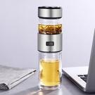 一鍵茶水分離泡茶杯便攜式功夫茶具辦公雙層保溫玻璃杯