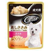 西莎 蒸鮮包-成犬用 低脂雞肉 70g【康鄰超市】