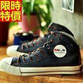 帆布鞋-透氣百搭男休閒鞋2色67l19[巴黎精品]