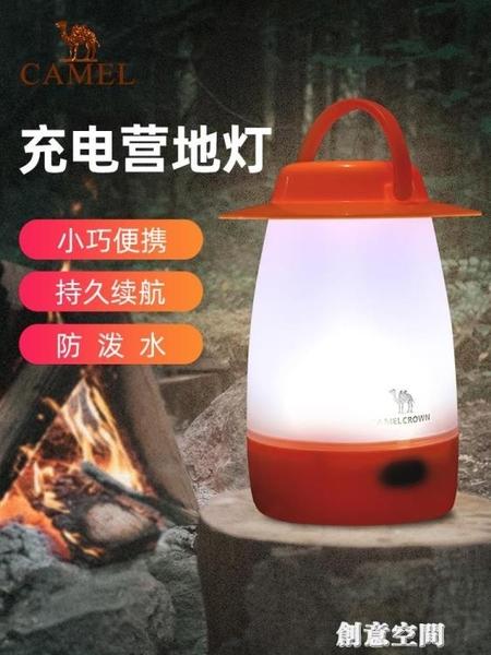 駱駝戶外露營燈帳篷燈掛燈便攜式野營持久續航提掛營地燈戶外照明 創意新品