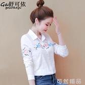 純棉白色襯衣早春裝年新款女士刺繡全棉襯衫女設計感小眾上衣 可然精品