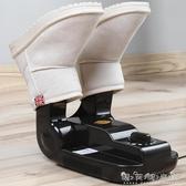 220v干鞋器烘鞋器除臭殺菌家用冬季多功能學生宿舍鞋子烘干烤鞋暖鞋器 雙十二全館免運