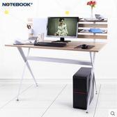 歐式書桌 北歐現代個性創意 簡約書桌家用電腦桌1.2米