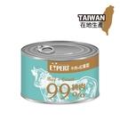 【艾思柏】 純肉犬罐 牛肉+紅蘿蔔口味 165G