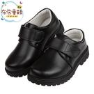 《布布童鞋》全真皮制服兒童黑色皮鞋學生鞋(18~24公分) [ E0N006D ]