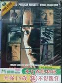 挖寶二手片-Y106-090-正版DVD-電影【看誰在尖叫】-尼可拉科斯特瓦爾道 金波迪那(直購價)