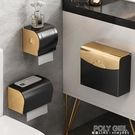免打孔北歐輕奢創意黑金衛生間紙巾盒廁所抽紙盒手機架壁掛式置物 夏季狂歡