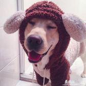 柴犬加厚大狗狗衣服中型大型犬金毛哈士奇阿拉斯加寵物加絨秋冬裝     易家樂