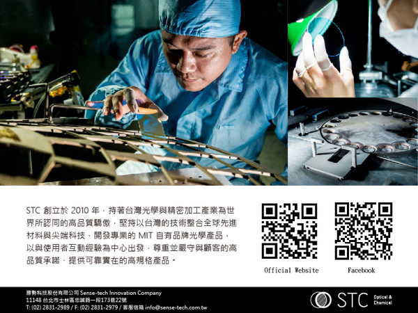 【STC】超廣角鏡頭鏡接環 for Olympus 7-14mm F2.8〈大全套〉