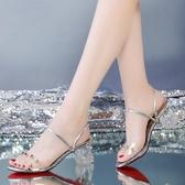 粗跟涼鞋2020新款水鉆網紅高跟鞋中跟一鞋兩穿拖鞋仙女風粗跟羅馬涼鞋女夏 JUST M