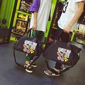 健身包女瑜伽包防水牛津紡手提旅行袋登機包出差包男【小酒窩服飾】