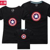 親子裝T恤全家裝 母子父子裝純棉隊長短袖韓版