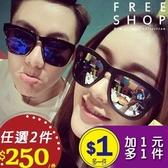[現貨]【QZZZ9161】情侶款時尚歐美大框抗UV防輻射偏光鏡片太陽眼鏡墨鏡 消光磨砂亮黑豹紋