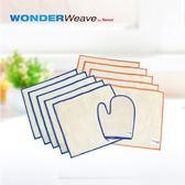 美國Wonder Weave天然抗菌竹纖維萬用巾(10條+手套)