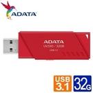全新 ADATA 威剛 UV330/32GB USB3.1隨身碟(紅)