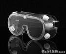 護目鏡 護目鏡醫用防疫目鏡隔離眼罩防護眼鏡醫護疫情新冠醫療防飛沫病毒 618購物節