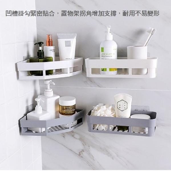 轉角三角置物收納架 廚房浴室無痕貼三角架 免釘免打孔【AE04278】 i-style居家生活