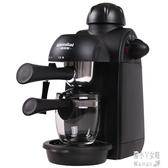 家用咖啡機迷你全半自動意式現磨壺煮小型蒸汽式 JY5189【潘小丫女鞋】
