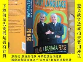 二手書博民逛書店The罕見definitive book of body lan