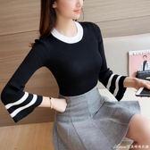 毛衣 秋冬韓版修身長袖套頭毛衣女條紋針織打底衫喇叭袖上衣   艾美時尚衣櫥