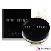 BOBBI BROWN 完美修片勻色輕蜜粉(8g)#Yellow-百貨公司貨【美麗購】