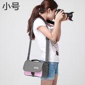 佳能相機包單反肩背可愛微單700D70D80D600D100D750D60DM3男女