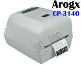 立象 Argox CP-3140 條碼機 標籤機 貼紙機 吊牌機(熱感式&熱轉式 兩用)