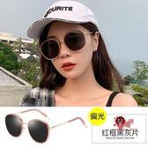 太陽鏡 墨鏡女ins韓版潮網紅新款防太陽眼鏡時尚街拍圓臉 多款可選