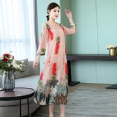 洋裝(免運)連身裙 大尺碼印花真絲連衣裙 女V領寬鬆顯瘦2020秋裝新款桑蠶絲長裙子
