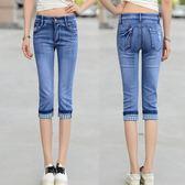 春夏季7七分單寧牛仔褲女胖mm薄款顯瘦寬鬆大碼小腳中褲