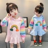 長袖洋裝 秋冬款女童彩虹連衣裙
