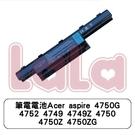筆電電池Acer aspire 4750G 4752 4749 4749Z 4750 4750Z 4750ZG