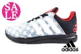 adidas男童鞋 蜘蛛人 聯名限量 經典 Marvel Spider-Man K 輕量慢跑鞋 零碼出清 O9309#灰色◆OSOME奧森童鞋